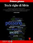 primopiano_1